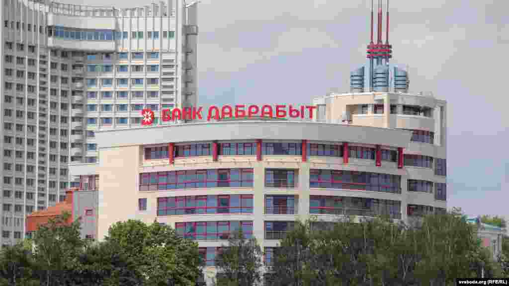 Belarus — Bank Dabrabyt (Former Bank Maskva-Minsk) headquarters in Minsk before rebranding, 06jun2019