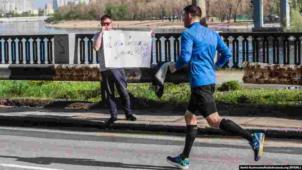 Волонтери підтримували марафонців під час дистанції
