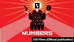 Постер фильма «Номера» по пьесе Олега Сенцова