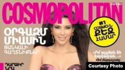 "The Armenian edition of ""Cosmopolitan"""