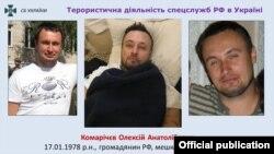 Алексей Комаричев. Сүрөт украин коопсуздук кызматынын сайтынан алынды.