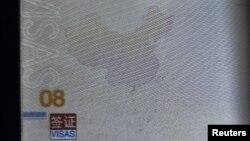 На мапі Китаю на сторінці з китайського паспорта обводедене пунктиром усе Південнокитайське море як територія Китаю