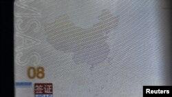 Мапата на новиот кинески пасош