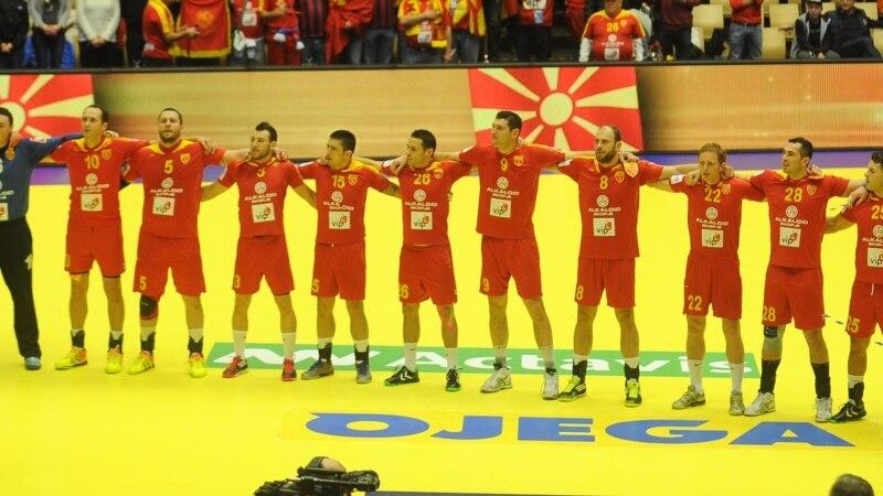 Македонската ракометна репрезентација ќе се бори за пласман на дуелот со Чешка