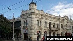 Будинок купця Чирахова у Сімферополі