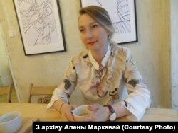 Алена Маркава