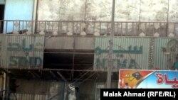 مدخل سينما السندباد في بغداد هذه الايام