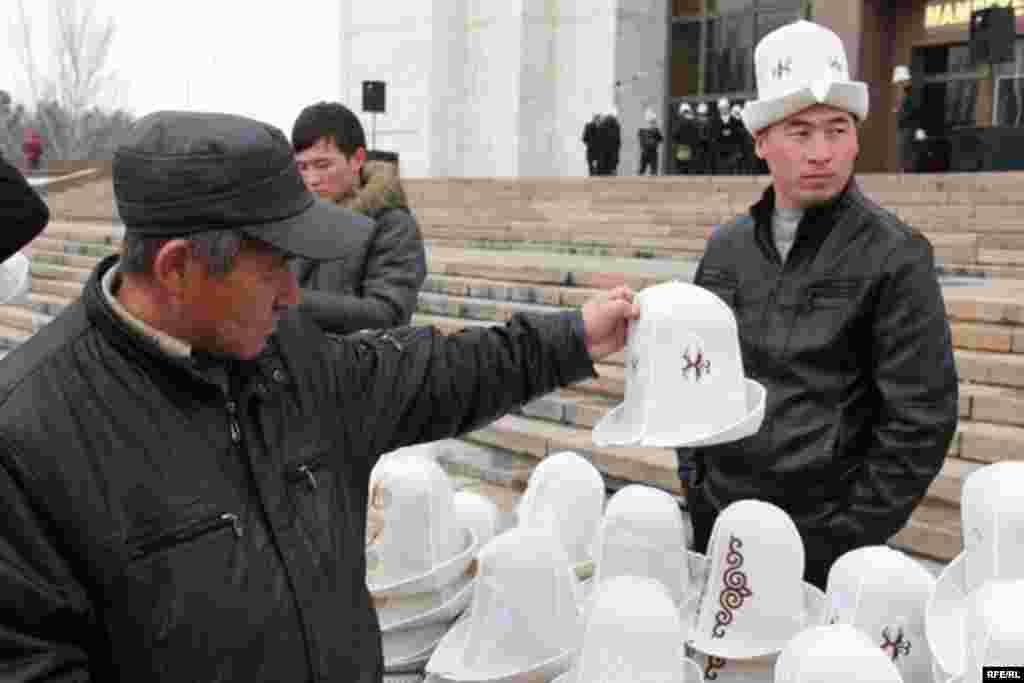 В честь кыргызского калпака #4
