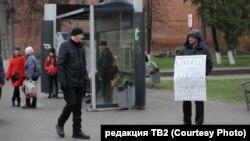 Одиночный пикет в Томске 27 мая