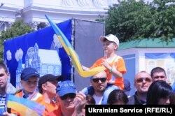 Поддержка сборной Украины