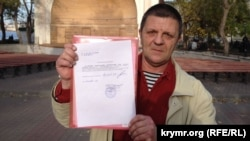 Валерий Большаков со справкой из банка. 13 ноября 2017 года