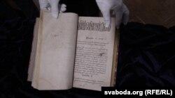 Статут ВКЛ 1588 вярнуўся ў Беларусь