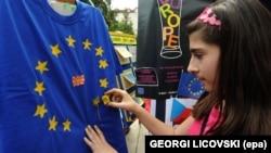 Северна Македония очаква да получи дата за начало на преговори за членство в ЕС в края на следващата седмица
