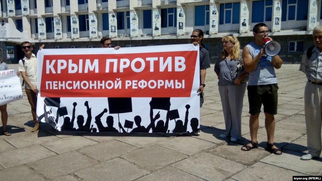 Картинки по запросу Разгон митингов против пенсионной реформы в Крыму фото