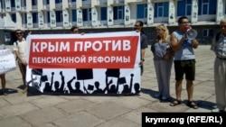 Митинг против российской пенсионной реформы в Севастополе. 29 июля 2018 года