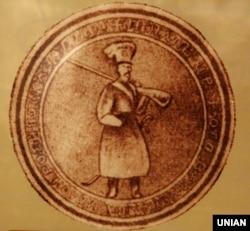 Репродукція печатки гетьмана України Івана Виговського