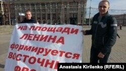 """По утверждениям организаторов, в """"Восточный фронт"""" самообороны в Донецке записалось несколько сот человек"""