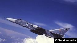 Su-24 qırıcı-bombardmançısı