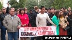 Митинг за отставку главы Башкортостана. Уфа, 21 сентября 2017 года.