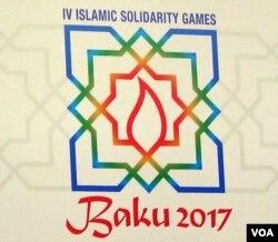 İslam Həmrəyliyi Oyunları
