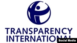 Лого организации Transparency International