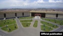 Административный комплекс Министерства обороны Армении