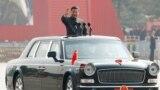 Hytaýyň prezidenti Şi Jinping baýramçylyk çärelerine gatnaşýar. Pekin. 1-nji oktýabr, 2019 ý.