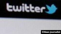 Акция пройдет в рамках сети Твиттер
