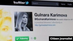 Гульнара Каримова vs. freekg. твиттер война?