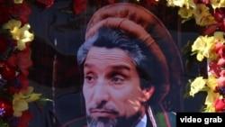 لیکوال وايي احمدشاه مسعود په لندن کې په بانکونو کې شاوخوا ۶۰ میلیون ډالر لرل