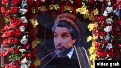Nderimi për Ahmad Shah Masudin