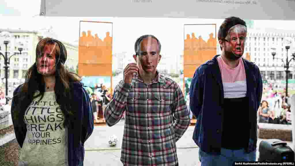 «Меркель», «Путін» і «Трамп»