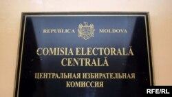 Центральна виборча комісія Молдови