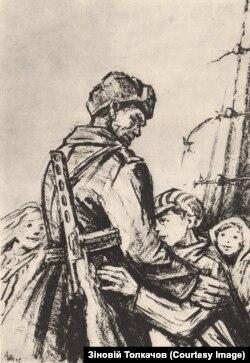 Рятівник. Малюнок Зіновія Толкачова. (Зиновий Толкачев. «Освенцим». – М.: Изобразительное искусство, 1969)