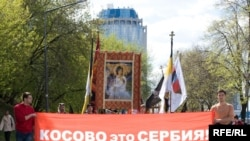 "Russian nationalists in April: ""Kosovo is Serbia"""
