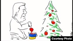 Крывавая ялінка Януковіча