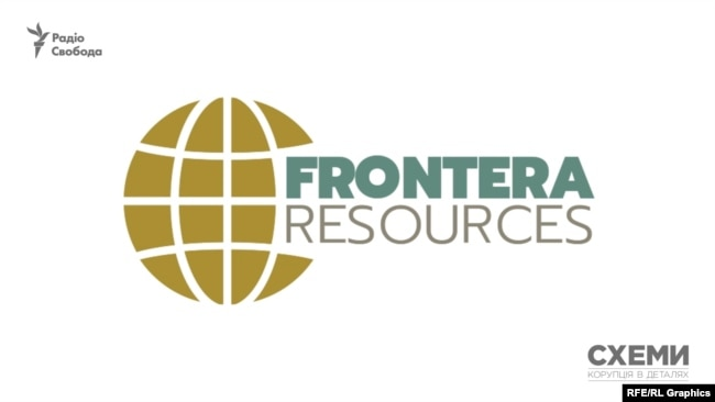 Frontera Resources – це компанія з американським корінням, яка сама ж і ініціювала проведення конкурсу