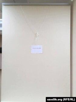 Картину Александра Шевченко «Баба с ведрами» убрали из экспозиционного зала.