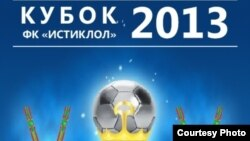 Tajikistan -- Football Cup of Istiqlol team, undated