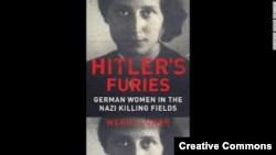 Венди Лоуэр. «Гитлеровские фурии: немки – участницы нацистских зверств»
