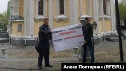 Пикет у храма во Владивостоке в поддержку жителей Екатеринбурга
