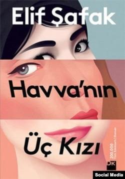 """Elif Şafakın yeni kitabı """"Həvvanın üç qızı""""nın üz qabığı"""