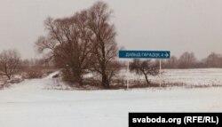 Праз раку да Давыд-Гарадку ня больш за 500 мэтраў, а па дамбе толькі да моста 4 кілямэтры