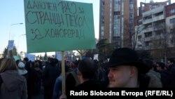 Протест на хонорарците.