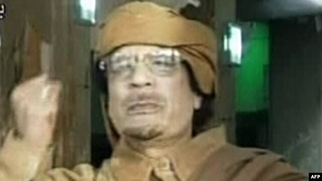 Ousted Libyan ruler Muammar Qaddafi
