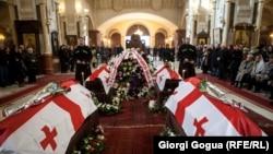 Национальное бюро экспертизы распространило информацию о том, что процесс идентификации эксгумированных останков продолжается. До сих пор пропавшими без вести во время грузино-абхазского вооруженного конфликта считаются около 2000 человек