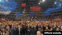 Sa jednog od skupova Srpske napredne stranke