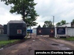 ИК-8 УФСИН по Ярославской области