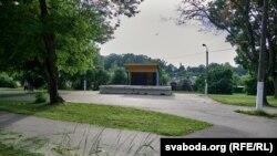 Парк культуры іадпачынку чыгуначнікаў