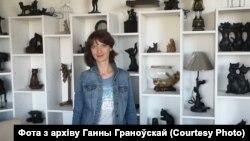 Ганна Граноўская